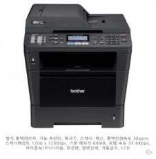 브라더 MFC-8510DN 흑백레이저복합기 / A4지원 / 자동양면인쇄 / 분당36매출력(월2000매 기준) 부가세포함