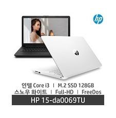 HP i3 7세대 FullHD 메모리4G SSD128 ★전화상담(필수)★  24시간대여기준