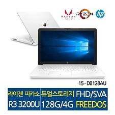 HP  라이젠3세대 피카소3200 FullHD 메모리4G m2 SSD128 ★전화상담(필수)★  24시간대여기준